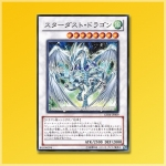 GS04-JP009 : Stardust Dragon (Common)