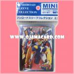 Bushiroad Sleeve Collection Mini Vol.58 : Super Dimensional Robo, Daiyusha x53