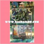 "BF Life Counter Vol.04 / บัดดี้ไฟท์ไลฟ์เคาน์เตอร์ Vol.04 + ""Star Dragon World"" Half Deck"