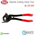 Ratchet Cutting Hand Tool รุ่น CS-520 ยี่ห้อ TAC (CHI)