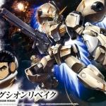 Gundam Gusion Rebake (HG)