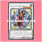 RC02-JP027 : T.G. Wonder Magician (Collectors Rare)