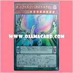 YA05-JP001 : Odd-Eyes Phantasma Dragon (Ultra Rare)