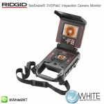 SeeSnake® DVDPak2 Inspection Camera Monitor ยี่ห้อ RIDGID (USA)