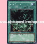 GS02-JP015 : Giant Trunade (Common)