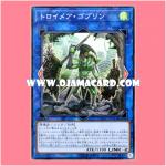 FLOD-JP044 : Troymare Goblin (Super Rare)
