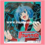 VCD : Cardfight!! Vanguard Vol.2 [Ep.3-4] / การ์ดไฟท์! แวนการ์ด แผ่นที่ 2 [Rideที่ 3-4] - No Card + VCD Only