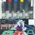 Gundam Marker AGE SET