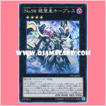 CPF1-JP027 : Number 98: Dystopia / Numbers 98: King of Despair, Hopeless (Super Rare)