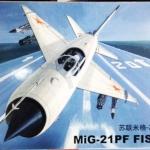 1/144 MiG-21PF FISHBED