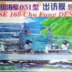 1/350 ChuFang
