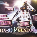 HGUC 1/144 Nu Gundoom + Special Funnel [MC Model]