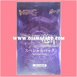Cardfight!! Vanguard G Special Pack (VG-G-BT03)
