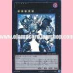 GAOV-JP050 : Inzektor Exa-Stag (Ultra Rare)