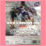 908 - Shining Victories [SHVI-JP] - Booster Box (JA Ver.)