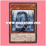 CYHO-JP015 : Cyber Dragon Herz (Super Rare)