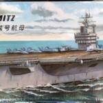 30CM CVN-68 USS NIMITZ
