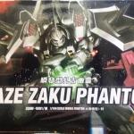 HG SEED (51) 1/144 Blaze Zaku Phantom