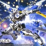 Gundam Bael (HG)