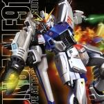 MG Gundam F91