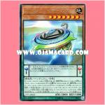 LVP1-JP063 : Qliphort Disk (Rare)