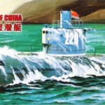 1/144 33 SUBMARINE OF THE PLA OF CHINA