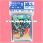 Bushiroad Sleeve Collection Mini Vol.68 : Infinite Corrosion Form, Death Army Cosmo Lord x53