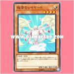 SR05-JP009 : Layard the Liberator (Common)
