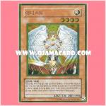 GS01-KR009 : Honest (Gold Rare)