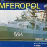 30 cm SIMFEROPLOL