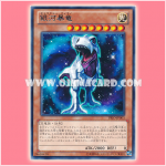 PRIO-JP003 : Galaxy Tyranno (Rare)