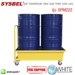 Spill Pallet|Mobile Steel Spill Pallet (with cart) รุ่น SPM222