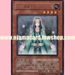 EXP2-JP005 : Magical Exemplar (Rare)