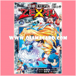 Yu-Gi-Oh! ZEXAL Vol.7 [YZ07-JP] - No Promo Card + Book Only