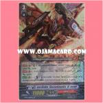 BT05/005TH : ดราโกนิค โอเวอร์ลอร์ด ดิ เอนด์ (Dragonic Overlord the End) - แบบโฮโลแกรมฟอยล์