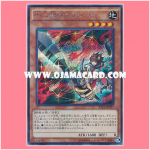 RATE-JP017 : Juunishishi Thoroughblade (Secret Rare )