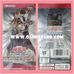 Duelist Pack : Battle City [DP16-JP] - Booster Box (JP Ver.)