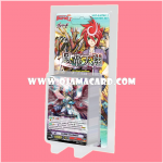 G Booster Set 2 : Soaring Ascent of Gale & Blossom (VGT-G-BT02-1) ภาค 5 ชุดที่ 3