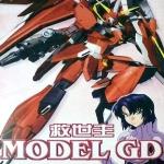 HG SEED 1/100 Saviour Gundam