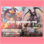 Trial Deck 2 : Dragonic Overlord (VGT-TD02) ภาค 1 ชุดที่ 1 98%