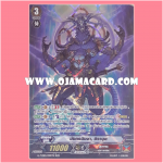 G-TCB01/005TH : มังกรนินจา, ชิรานุย (Stealth Dragon, Shiranui) - RRR แบบโฮโลแกรมฟอยล์ ฟูลอาร์ท ไร้กรอบ (Full Art)