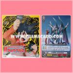 VCD : Cardfight!! Vanguard Vol.6 [Ep.11-12] / การ์ดไฟท์! แวนการ์ด แผ่นที่ 6 [Rideที่ 11-12] - VCD + Card