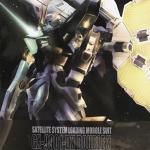 MG 1/100 (8803) Double X Gundam [Daban]