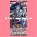 Duelist Edition Vol.3 [DE03-JP] - Booster Pack