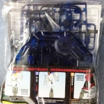 1/100 Action Base (Clear Blue) [KeiKo]