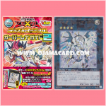 The Yu-Gi-Oh! ZEXAL Duel Terminal Overlay Guide 2 - Book + 1 Card
