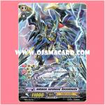 MS02/053TH : แฟนธอม บลาสเตอร์ โอเวอร์ลอร์ด (Phantom Blaster Overlord) - แบบโฮโลแกรมฟอยล์ ฟูลอาร์ต (Full Art)