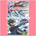 Yu-Gi-Oh! 5D's Vol.5 [YF05-JP] ¬ No Card + Book Only