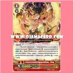 G-FC01/035TH : ร่างอวตารแห่งวิญญาณวีรชน, วิษณุ (Avatar of Heroic Spirits, Vishnu) - RR แบบโฮโลแกรมฟอยล์
