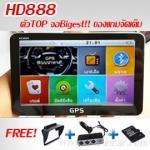 "GPSนำทางติดรถยนต์ รุ่น HD888 จอ 7.0"" CPU 1GHZ RAM128MB DDR2 Spec ล่าสุดปี 2015"